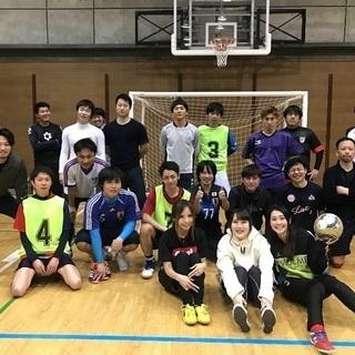 当日告知2/16渋谷フットサル