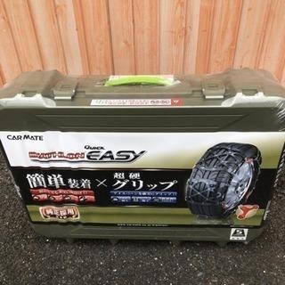 【新品】 車用タイヤチェーン バイアスロン クイックイージー QE2