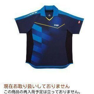 ★新品★  TPS スクエアグラデシャツ - スポーツ