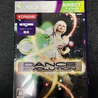 DANCE EVOLUTION(Xbox360)
