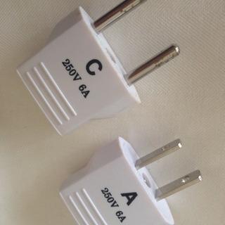 電源変換プラグ 海外用(Aタイプ・Cタイプ セット)