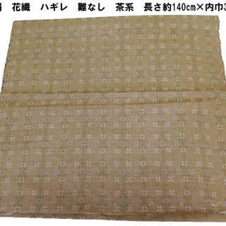 送料無料 正絹 花織 ハギレ 薄茶系 難なし 約140cm リメ...