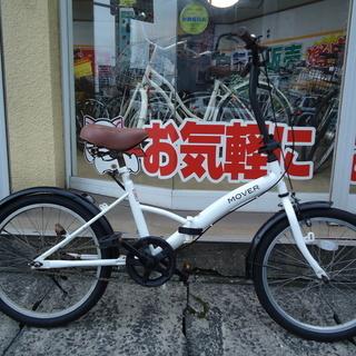 買取も強化中!!【エコプラス小倉南店】ミニベロ 自転車 ホワイト ...