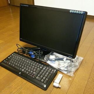 (交渉中)PC モニター20インチ と キーボード