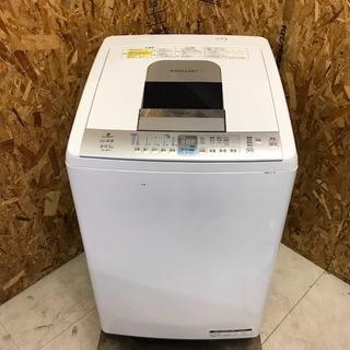 引取 日立 洗濯乾燥機 洗濯機 白い約束 乾燥機付き