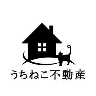 🏠お部屋探しのうちねこ不動産🐈
