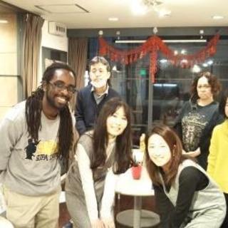3月2日(土)【英会話入門で国際交流!】