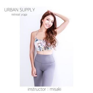 休日は朝ヨガ! -urban supply kobe- − 兵庫県