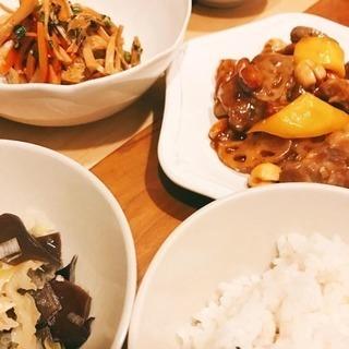 【長野市】4/14 料理教室〈はじめの一歩〉体のバランスを整える...