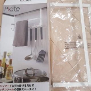 ニトリ レンジフード新品美品