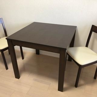 ダイニングテーブル 椅子3点セット