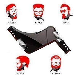 髭剃り コーム