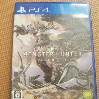 PS4 ゲームソフト モンスターハンター ワールド