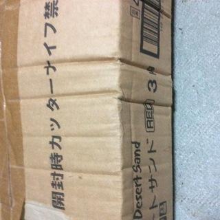 GEX デザートサンド レッド 3kg x 4袋