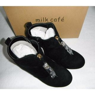 定価4300円を半額以下 激安 milk cafe ショートブー...