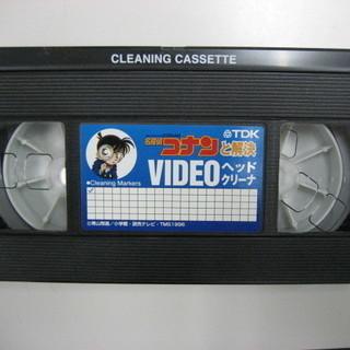 VHSビデオヘッドクリーナー