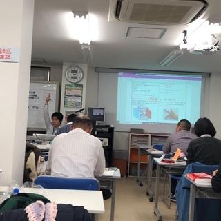 日本エネルギー管理センター【東京校】:電験三種 初級:【電力】 ...