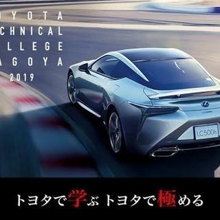 多分今日本で1番高待遇な大手メーカーでの製造業!あと2名限定!
