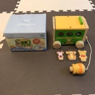 【中古】ベビープー 幼稚園バス ディズニー