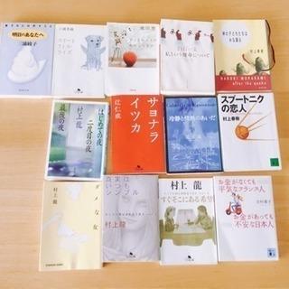 お好きな本1冊200円でお選び下さい。