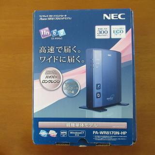 ワイヤレスブロードバンドルータ NEC製(中古)