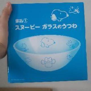 スヌーピー お皿の画像