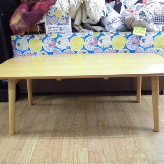 エア・リゾーム 折りたたみテーブル センターテーブル ナチュラルカ...