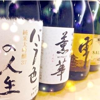 ✨🌈日本酒🍶がだいすきな20代でのみ比べをしませんか🤗⁉️👑🌈✨✨...