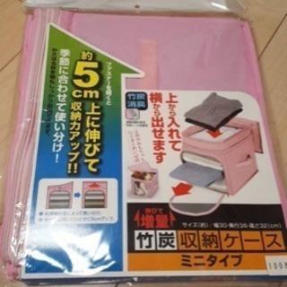 竹炭収納袋ピンク 新品未使用