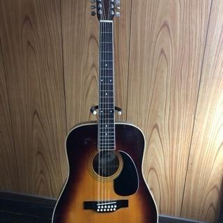 モーリス12弦ギター B-25 値下げ!!