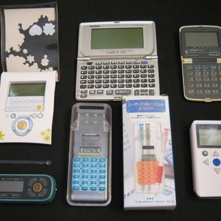 【あげます】ベネッセ電子教材、カシオ電子辞書、ソーラー電卓他まと...
