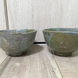 信楽の抹茶茶碗2個セット