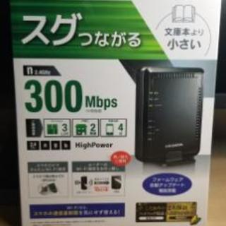 新品未使用品 I-ODATA 無線LAN ルーター WN-G300R3