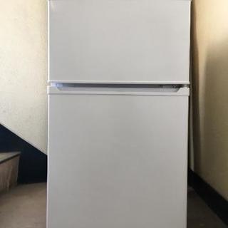 【地域限定配送無料】冷凍冷蔵庫 2017年