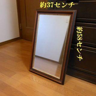 【交渉中のため一時停止】イタリア製の鏡