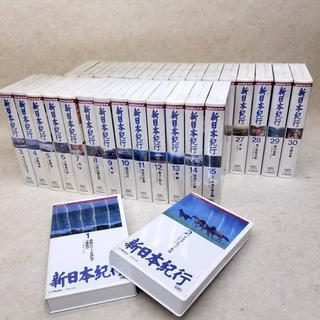 未開封 NHK 新日本紀行〈1~30巻〉30巻セット VHSビデ...