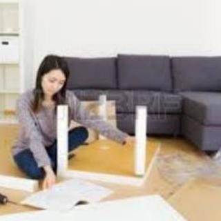 家電設置や家具の組み立て☆