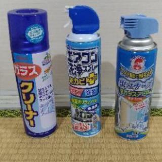 エアコン洗浄スプレーとガラスクリーナーと虫コナーズ