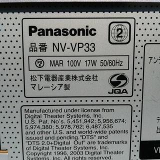 【DVDプレーヤー一体型ビデオデッキ】パナソニック NV-VP33 ※リモコンなし - 売ります・あげます