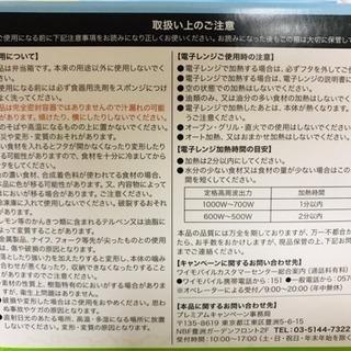 【お弁当箱】 - 堺市