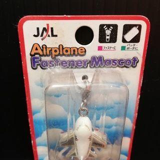 JAL  エアープレーン ファスナーマスコット