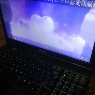 再値下げ!代引き可 東芝製 ノートパソコン Dynabook B...