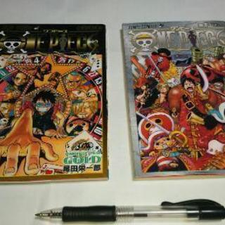 ワンピースジャンプコミックス