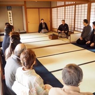 日本文化教室 ジャパニーズカルチャープレシャスウッド   京都、大...