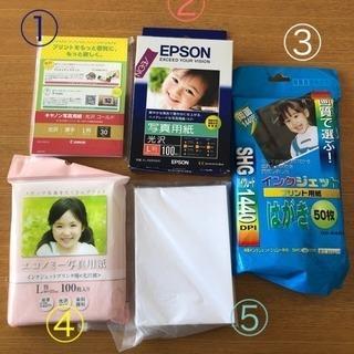 写真用紙 インクジェット 光沢紙