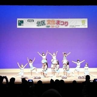 キッズチアスクールSAILORS(セイラーズ)横須賀スクール 生徒...