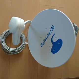 BSアンテナ CSアンテナ スカパー  同軸ケーブル 取付金具 セット