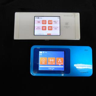 ジャンク品 au Speed Wi-Fi NEXT W05/HWD...