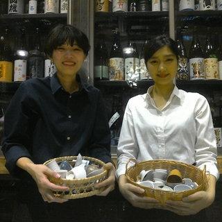 ●経験不問!【キッチンスタッフ募集 週2日~】渋谷と美味しいもの...