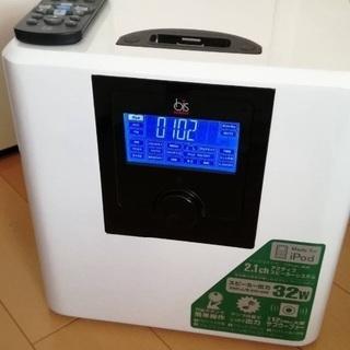 スマホ、TVなど アンプ内蔵32w 重低音2.1chスピーカー キ...